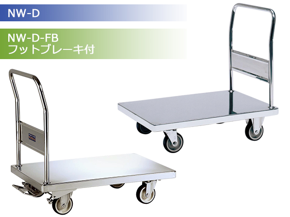 [NW-D/NW-D-FB] All Stainless Steel Trolley