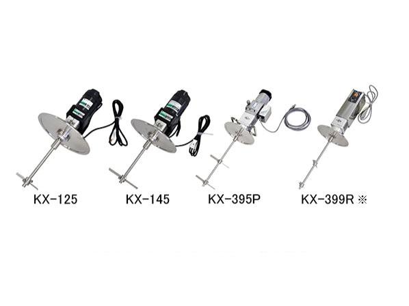KX Type Electric Motor Stirrer