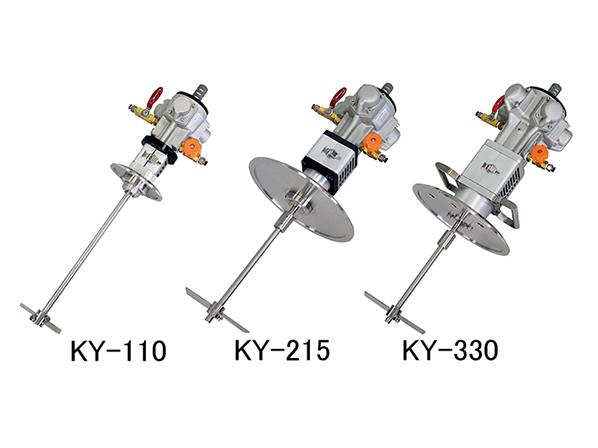 KY Type Air Motor Stirrer
