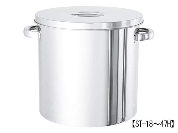 [ST] Universal Container (Handle Type)